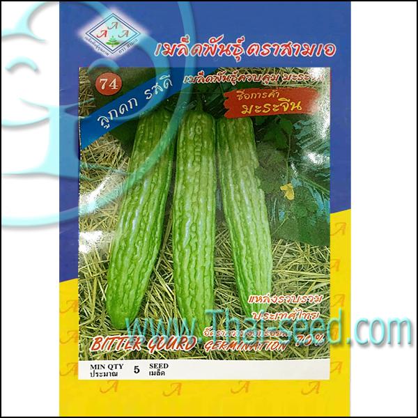 มะระจีน สามเอ เมล็ดผัก